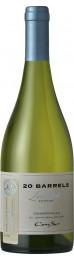 Cono Sur 20 Barrels Chardonnay Limited Edition 2016