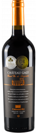 Chateau Galy Cabardes Grande Cuvee 2019