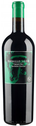 "Caballo Loco Grand Cru ""Sagrada Familia"" 2015"