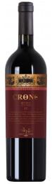 Crono Rosso Limited Edition 16%