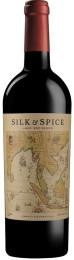 Silk & Spice 2017
