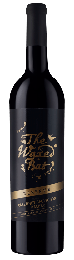 The Waxed Bat Reserve 2015